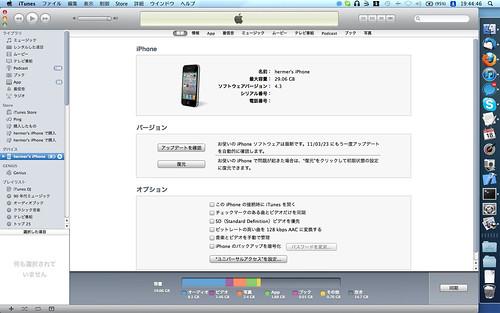 スクリーンショット(2011-03-21 19.44.46)hh