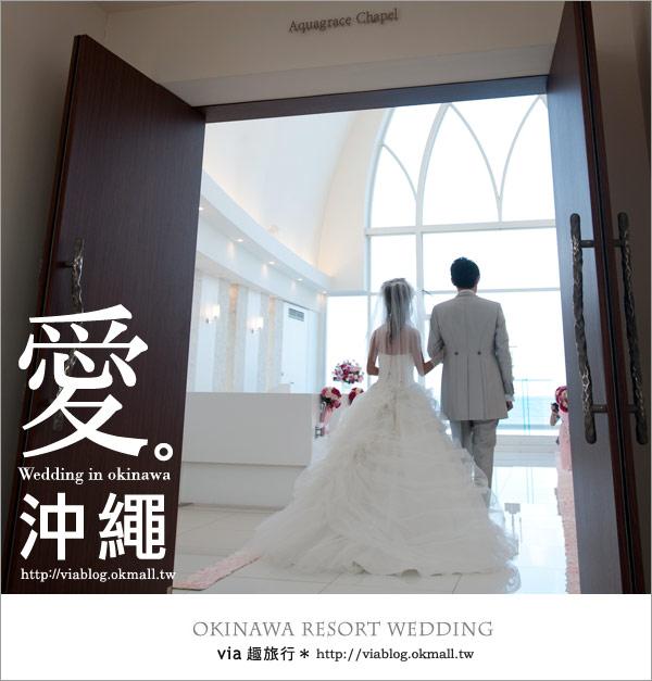【沖繩旅遊】浪漫至極!Via的沖繩婚紗拍攝體驗全記錄!3-44