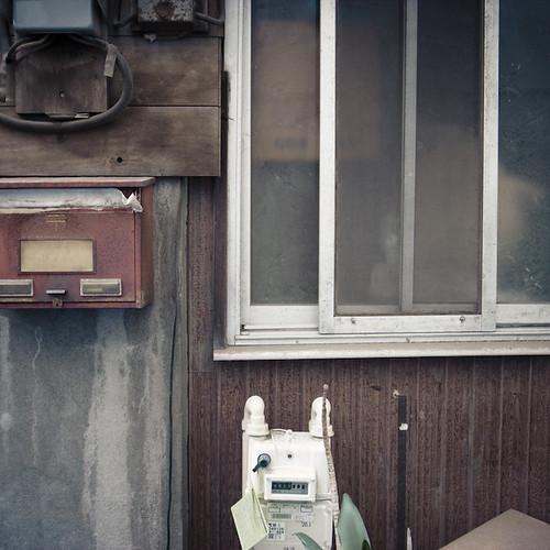 Backdoor Mailbox Meter