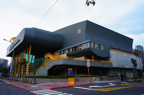 Taipei DaAn Sports Center