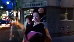 Untitled (visit_kyoto) Tags: travel japan kyoto asia maiko geiko geisha gion