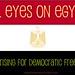 all eyes on egypt