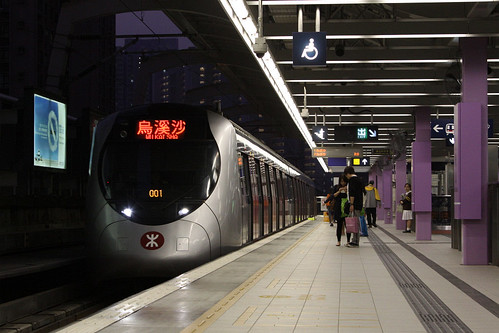 Wu Kai Sha bound train arrives at Ma On Shan station
