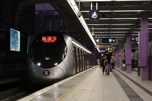Wu Kai Sha bound train arrives at Ma On Shan station