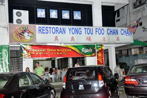 Chan Chan Yong Tou Foo