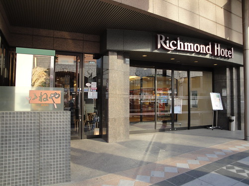 リッチモンドホテル鹿児島金生町