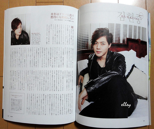 41Kim Hyun Joong Acteur Japanese Magazine Mar 2011 Issue No. 22