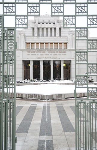 feb 5- Temple
