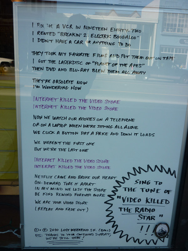 internet-killed-the-video-store02