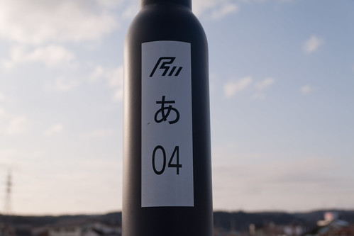 石川あ04