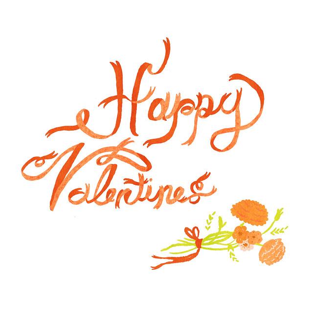 oh hello, valentine's day