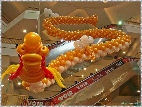 Whole balloon dragon