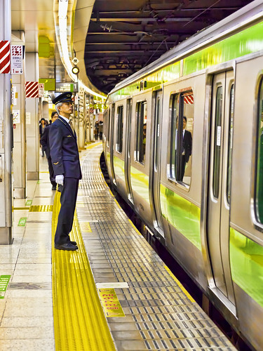 Yamanote Line, JR Shibuya Station