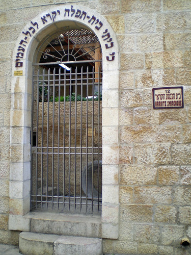 194 Karaite synagogue