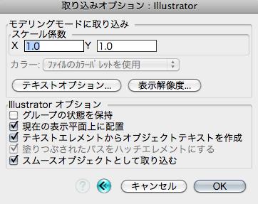 スクリーンショット(2011-02-26 10.50.55)