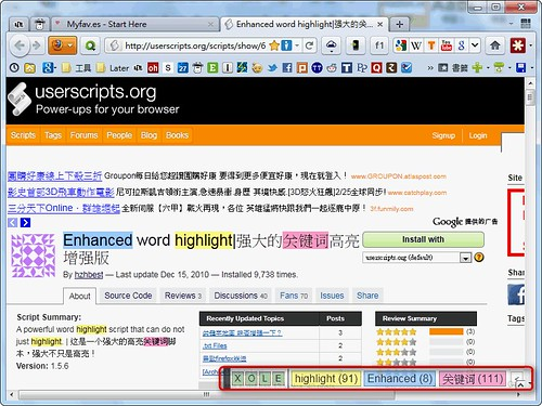 Enhanced word highlight-01
