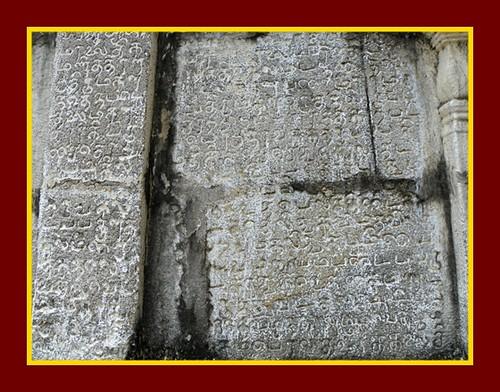 r Konerirajapuram39
