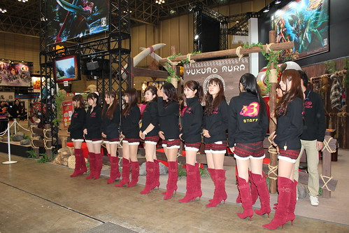 Jump Festa 184