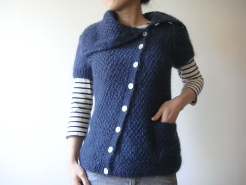 Twenty Ten Cardigan