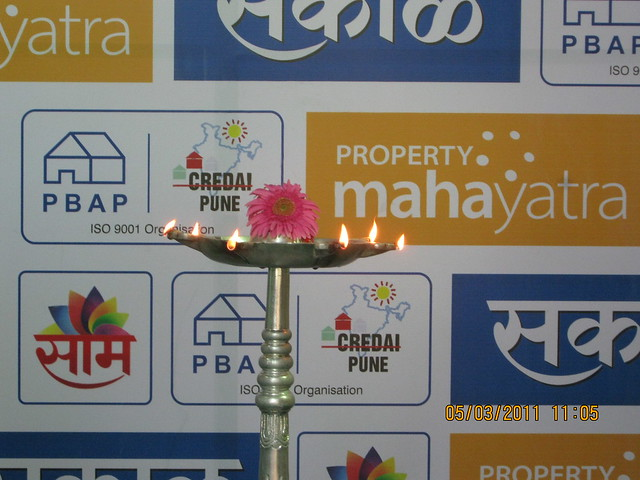 Sakal Property MahaYatra begins at Kolhapur