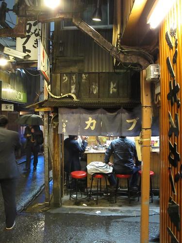 Yakitori Alley