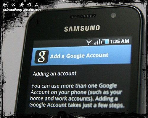 Android Sync Google Account