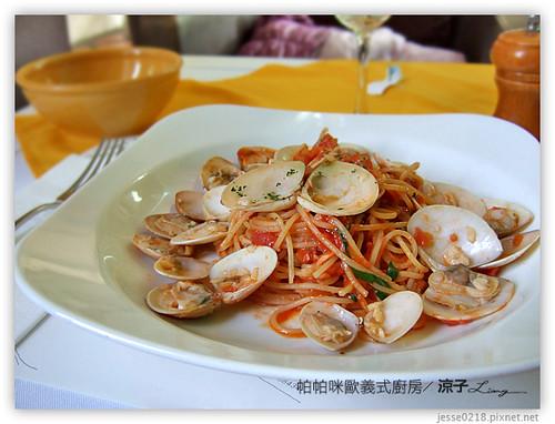 帕帕咪歐義式廚房07