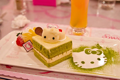 DSC_7879 (KayOne73) Tags: hello lens cafe nikon zoom g taiwan kitty east f area sweets taipei 28 mm nikkor 2470mm 2470 東區小巷 d7000
