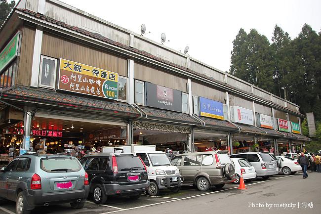 櫻山大飯店&午晚餐06