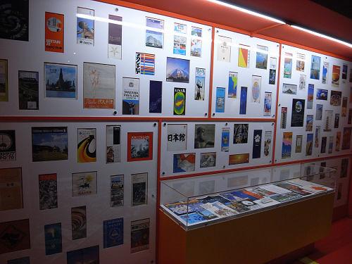 常設展示室@EXPO'70パビリオン-12