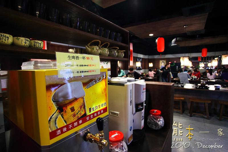 昭和園三峽日式燒烤