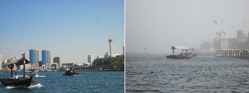 Sandstorm Before After