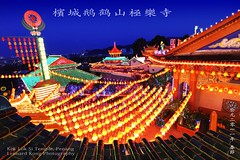 Kek Lok Si Temple (LeonardKong) Tags: blue light temple buddhist si chinese buddhism malaysia penang decorate kek lok
