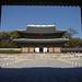 Changdeokgun Palace 청덕궁- US Army Korea - Yongsan-18