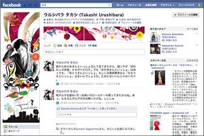 photo_20110218