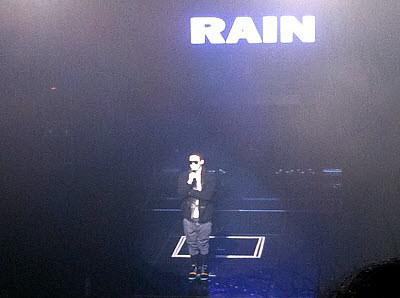 PSY Concert (4)