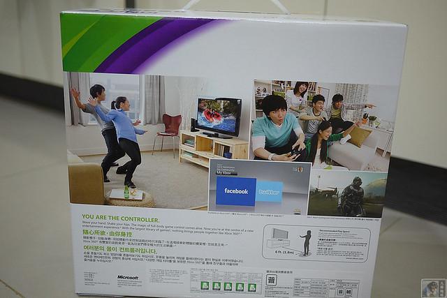 Xbox開箱07