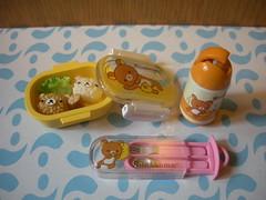 Rilakkuma Bear Lunch Box - set 5