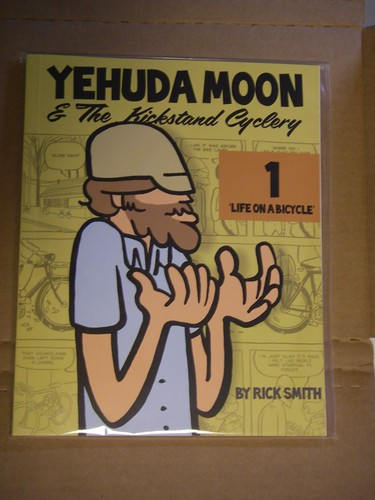 Yehuda Moon 1 - Life on a bicycle