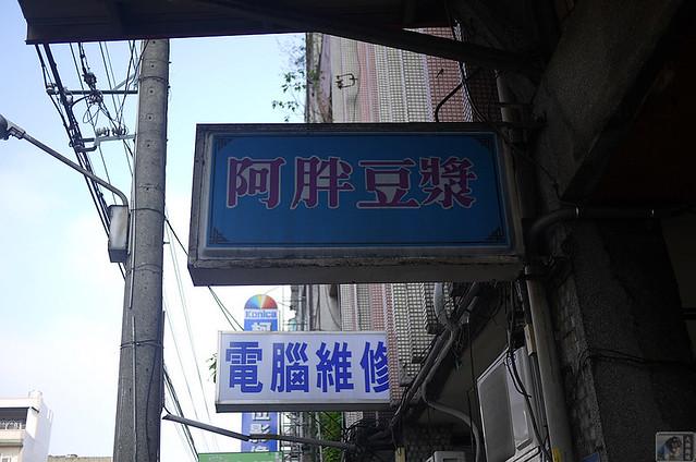 新竹一日遊101