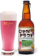abashiri-pink-btl