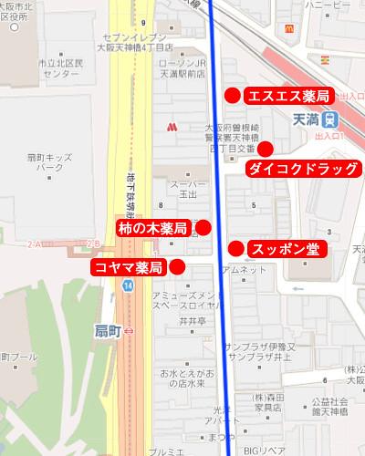 天神橋筋商店街 ドラッグストア_005