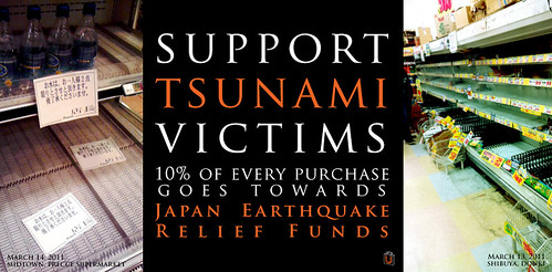 Support Japan