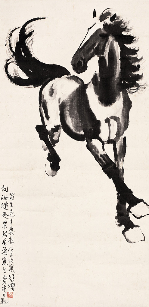 Horse Painting Chinese Art Gallery China Online Museum