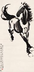 Xu Beihong: Galloping Horse