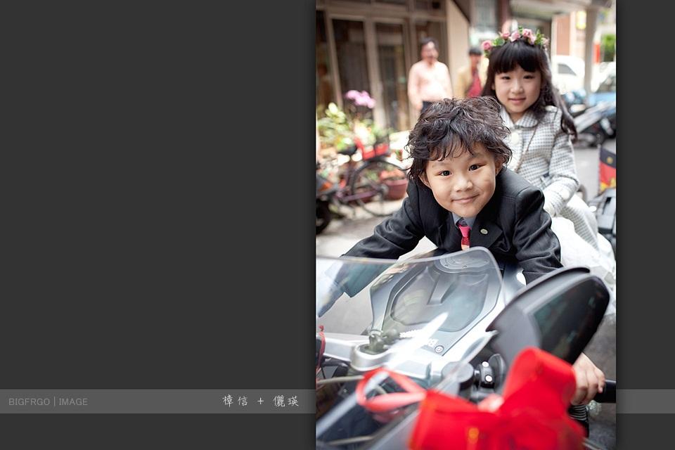 樟信+儷瑛-017