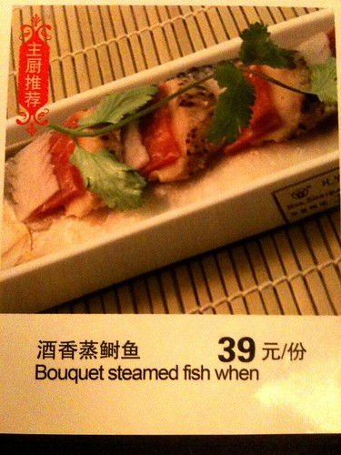 Bouquet steamed fish when