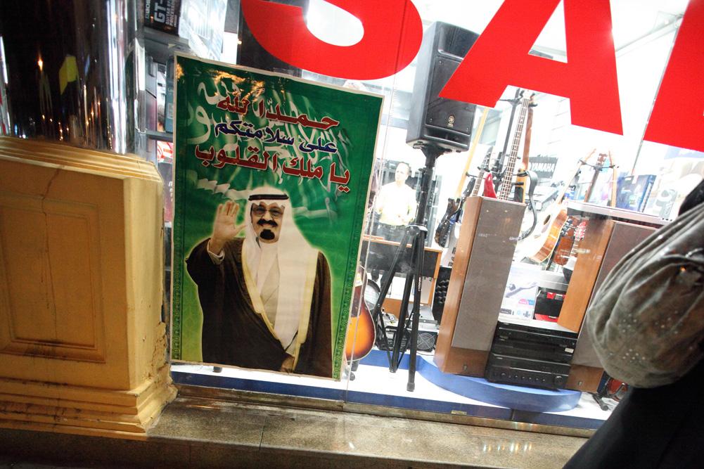 Jeddah-Paris 4