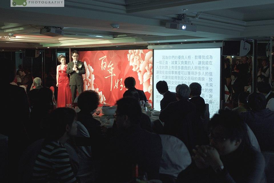 崇新+雅琪-107