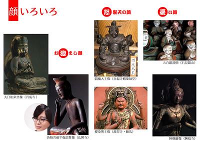 美の壷 神社仏閣の楽しみかた